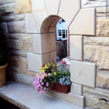 patio arch